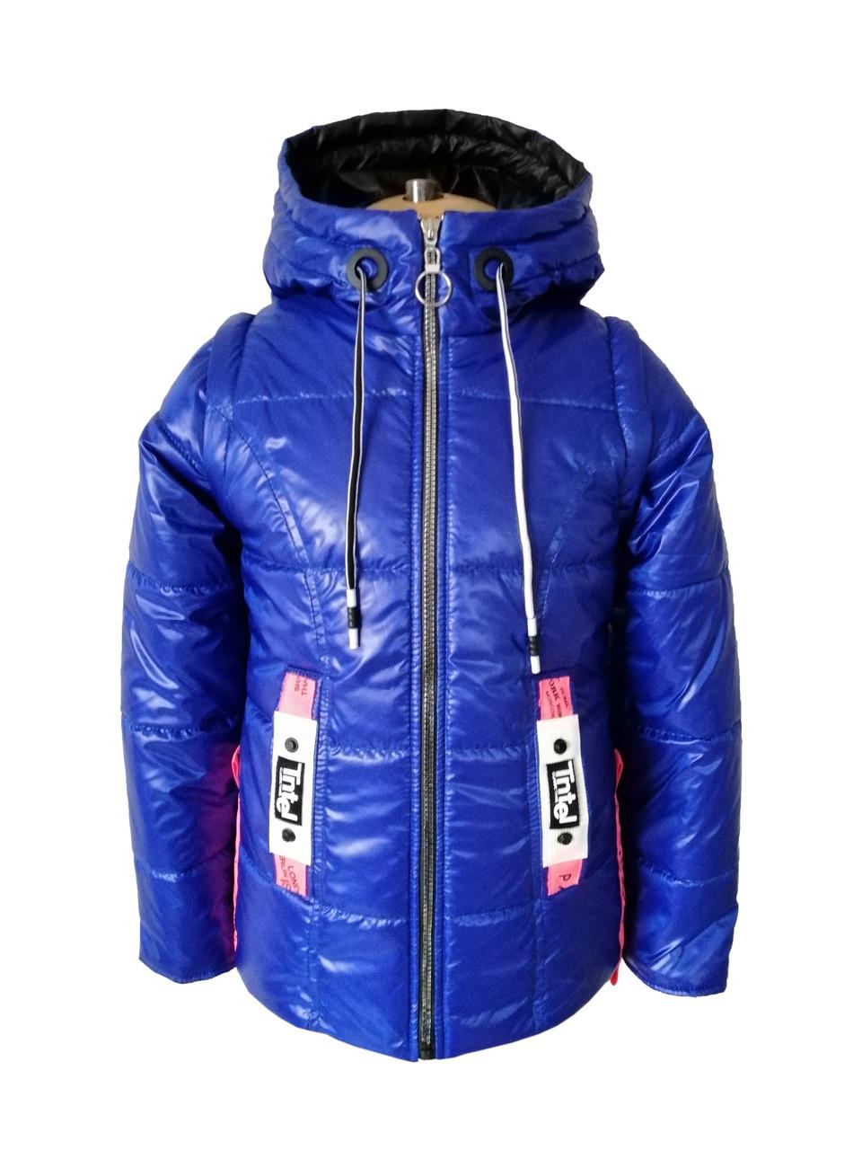 Куртка демисезонная на девочку  от производителя   34-44  электрик