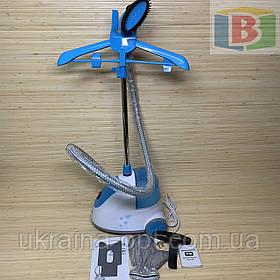 Отпариватель с вешалкой для одежды Rainberg RB-6313 1800W