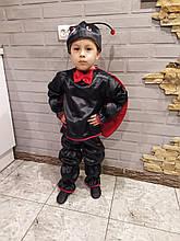 Карнавальний костюм сонечка хлопчика