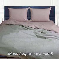 Однотонный, хлопковый комплект постельного белья. Полуторка, двухспалка, евро