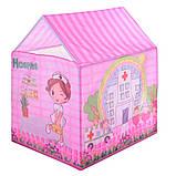 Детская игровая палатка больница. Размер ДхШхВ: 95-85-62 см. В коробке. M 5787, фото 3