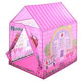 Детская игровая палатка больница. Размер ДхШхВ: 95-85-62 см. В коробке. M 5787, фото 4