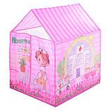 Детская игровая палатка больница. Размер ДхШхВ: 95-85-62 см. В коробке. M 5787, фото 5