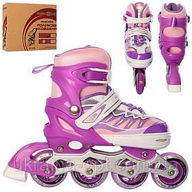 Детские роликовые конькиA 4122-M-VProfi. Регулируется в 4-х размерах. Размер обуви: 35, 36, 37, 38