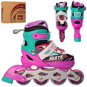 Детские роликовые конькиA 4123-S-PGR Profi. Размер обуви: 31, 32, 33, 34. Цвет: розово-зеленый