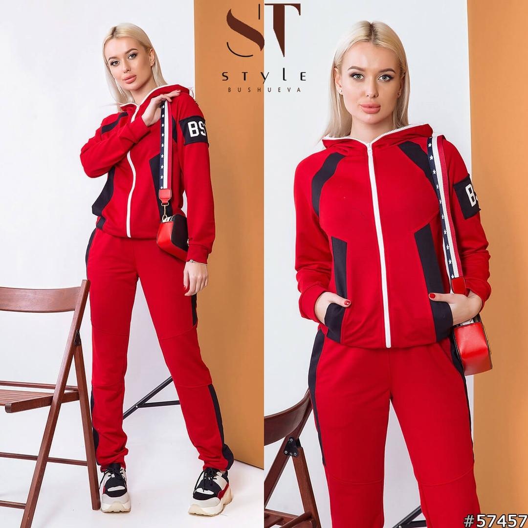 Женский спортивный костюм / двунитка / Украина 47-2296