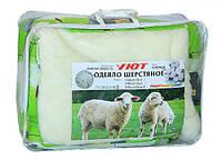 """Одеяло """"Уют"""" мех овчины, 150х210см, расцветка в ассортименте"""