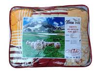 """Одеяло шерстяное полуторное """"Люкс топ"""" (150х210см), расцветка в ассортименте"""
