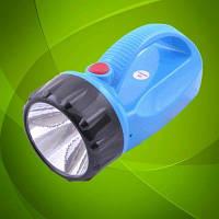 Переносной фонарь YAJIA 2823