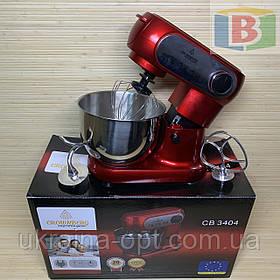 Кухонный комбайн Crownberg CB 3404 многофункциональный 3 В 1 (2200 ВТ)