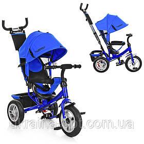 Трехколесный велосипед для самых маленьких. Turbo Trike M 3113A-14. Синий