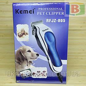 Машинка для стрижки собак і котів kemei 805