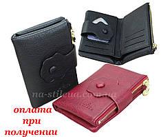 Жіночий шкіряний гаманець шкіряний гаманець маленький дитячий подарунок