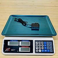Весы торговые электронные Smart DT-809 нагрузка до 50 кг