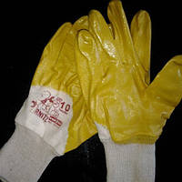 Перчатки желтые нитрил, пара