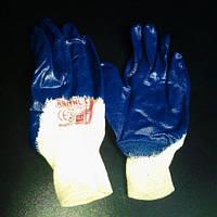 Перчатки синий нитрил, пара