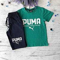 Летний зеленый костюм в стиле Puma на мальчика. Размер 4 года, 5 лет, 7 лет,  9 лет, 11 лет