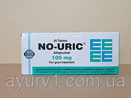 No-uric — уменьшает концентрацию мочевой кислоты / Египет / Eipico / 50 таб.