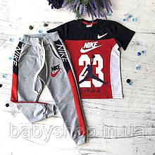Летний  костюм в стиле Nike на мальчика. Размер 4 года