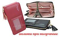 Жіночий шкіряний гаманець сумка клатч шкіряний Baellerry подарунок, фото 1