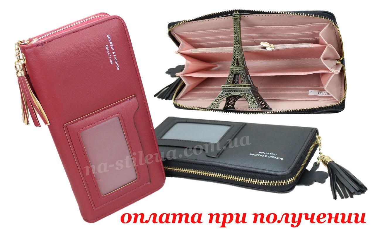 Жіночий шкіряний гаманець сумка клатч шкіряний Baellerry подарунок