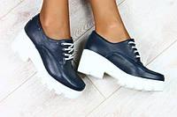 Туфли демисезонные синие кожаные