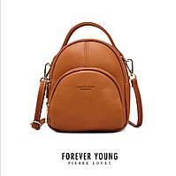 Женская модная сумка - рюкзак 2 в 1 коричневая Forever Young