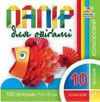 Бумага для оригами 12*12см 100л, 10цв, 70г/м2 Мандарин