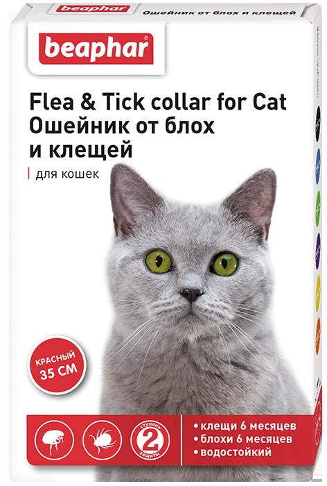 Ошейник Beaphar от блох и клещей для кошек красный, 35 см