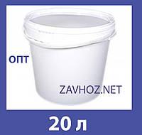 Ведро пластиковое 20л белое, фото 1