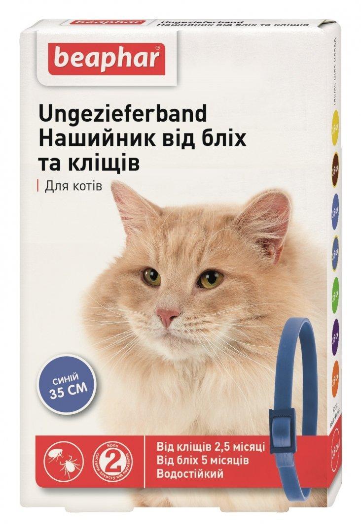 Ошейник Beaphar от блох и клещей для кошек синий, 35 см
