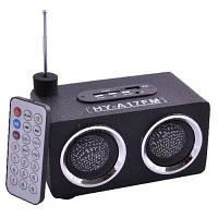 Радио A-17 FM