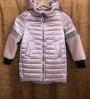 Куртка детская LUSIMING 2019