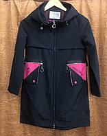 Куртка детская LUSIMING 2013 BIG