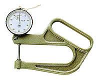 Толщиномер индикаторный ТИП ТР  0-10  0,01(глубина 200мм)