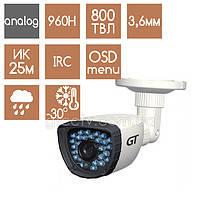 Аналоговая видеокамера Grand Technology AN200 800 TVL
