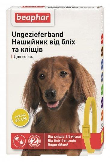 Ошейник Beaphar от блох и клещей для собак желтый, 65 см