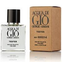 Giorgio Armani Acqua di Gio Pour Homme EDT 50ml TESTER (туалетная вода Джорджио Армани Аква ди Джио Пур Хом тестер)