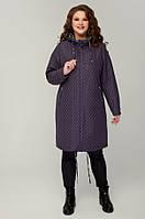 Женское пальто демисезонное двустороннее больших размеров 50-64 р синий цвет