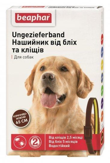Ошейник Beaphar от блох и клещей для собак коричнево-желтый, 65 см