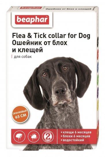 Ошейник Beaphar от блох и клещей для собак оранжевый, 65 см