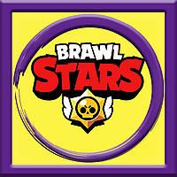 ⭐⭐⭐Аниматор Бравл Старс (Brawl Stars) на детский День рождения в Киеве⭐⭐⭐