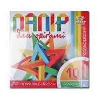 Бумага для оригами 20*20см 100л, 10цв, 70г/м2 Мандарин