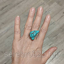 Кольцо с натуральной бирюзой  в серебре18 р., фото 3