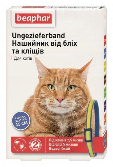 Ошейник Beaphar от блох и клещей для кошек сине-желтый 35 см