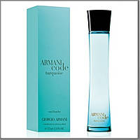 Giorgio Armani Code Turquoise Eau Fraiche туалетная вода 75 ml. (Армани Код Туркуаз Еау Фреш)