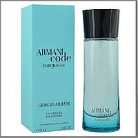 Giorgio Armani Code Turquoise Eau Fraiche Pour Homme туалетная вода 75 ml. (Армани Код Туркуаз Еау Фреш Хом)