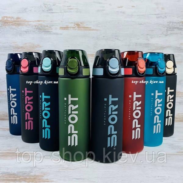 Спортивная бутылка для водыи напитков Sport 600 мл