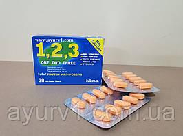 1, 2, 3 -грип, застуда / Єгипет / Hikma / 20 таб.