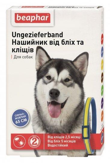 Ошейник Beaphar от блох и клещей для собак сине-желтый 65 см